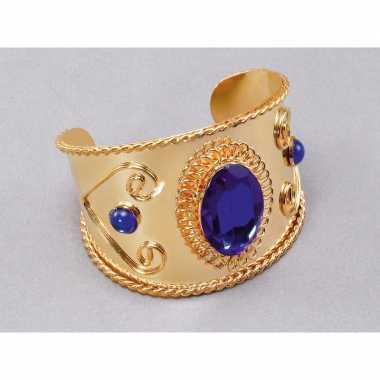 Gouden armband blauwe steen carnavalskleding Roosendaal