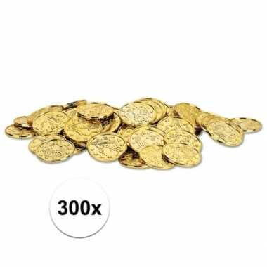 Gouden schatkist munten carnavalskleding roosendaal