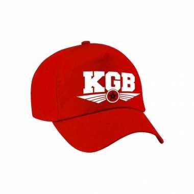 Kgb agent tekst pet / baseball cap rood kinderen carnavalskleding roosendaal