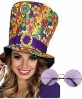 Carnavalskleding hippie accessoires verkleedset hoed bril roosendaal