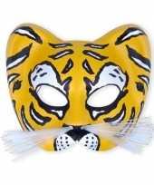 Carnavalskleding kunstof oogmasker tijger roosendaal