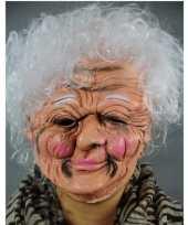 Carnavalskleding latex sarah masker roosendaal