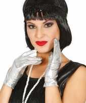 Carnavalskleding metallic zilveren verkleed handschoenen kort roosendaal