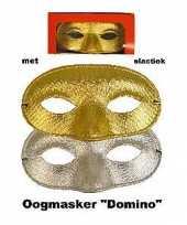 Carnavalskleding oogmasker elastiekje roosendaal