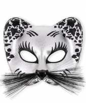 Carnavalskleding oogmasker kat zilver zwart roosendaal