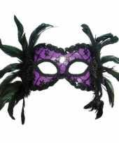 Carnavalskleding oogmasker paars veren roosendaal