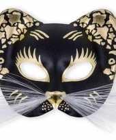 Carnavalskleding oogmasker zwarte kat goud roosendaal