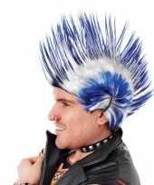 Carnavalskleding punker hanenkam pruik blauw wit roosendaal