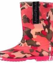 Carnavalskleding roze camouflage meiden regenlaarzen roosendaal