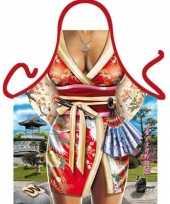 Carnavalskleding sexy schort geisha roosendaal