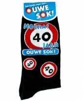Carnavalskleding sokken jaar roosendaal