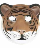 Carnavalskleding tijger masker soft foam roosendaal