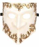 Carnavalskleding venetiaans heren bauta masker roosendaal