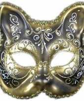 Carnavalskleding venetiaanse kat klassiek masker roosendaal