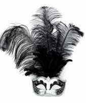 Carnavalskleding zilver venetiaans oogmasker zwarte veren roosendaal